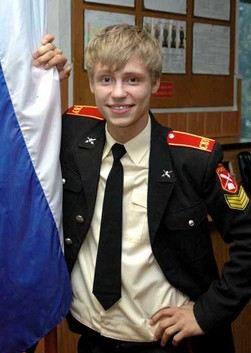 Александр Головин (Aleksandr Golovin)