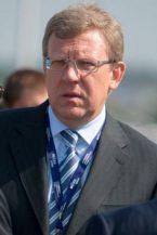 Алексей Кудрин (Aleksey Kudrin)