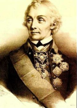 Александр Суворов (Alexandr Suvorov)