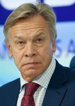 Алексей Пушков (Alexey Pushkov)