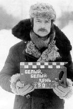 Андрей Тарковский (Andrei Tarkovskii)