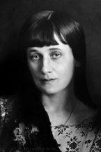 Анна Ахматова (Anna Ahmatova)