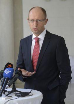 Арсений Яценюк (Arseniy Yatsenyuk)