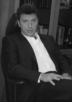 Борис Немцов (Boris Nemtsov)