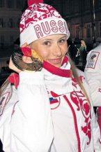 Юлия Чепалова (Yulia Chepalova)