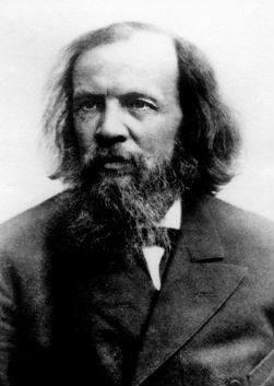 Дмитрий Менделеев (Dmitriy Mendeleev)