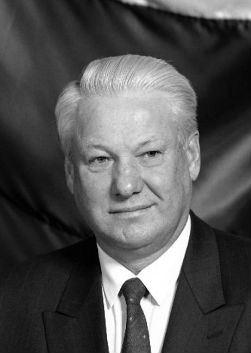 Борис Ельцин (Boris Elcin)