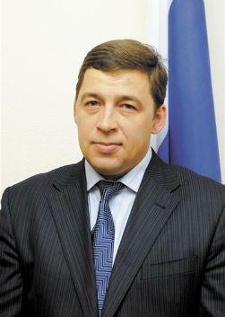 Евгений Куйвашев (Evgenij Kujvashev)