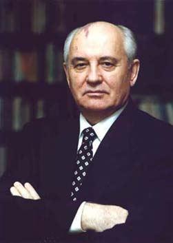 Михаил Горбачёв (Mihail Gorbachev)