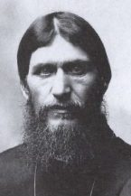Григорий Распутин (Grigori Rasputin)