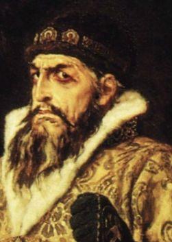Иван Грозный (Ivan the Terrible)