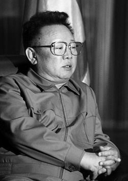 Ким Чен Ир (Kim Jong-il)