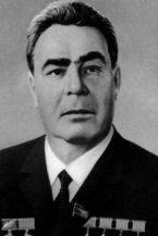 Леонид Брежнев (Leonid Brezhnev)
