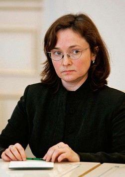 Эльвира Набиуллина (Elvira Nabiullina)