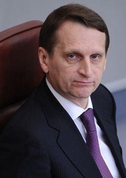 Сергей Нарышкин (Sergey Naryshkin)