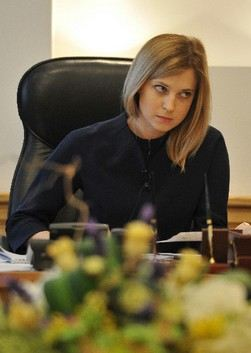 Наталья Поклонская (Natalia Poklonskaia)