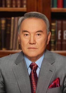 Нурсултан Назарбаев (Nursultan Nazarbaev)
