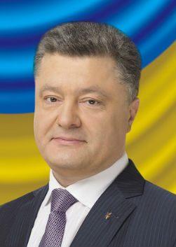 Петр Порошенко (Petr Poroshenko)
