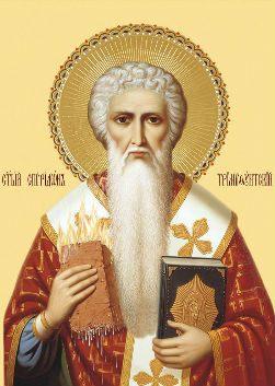 Спиридон Тримифунтский (Saint Spyridon)