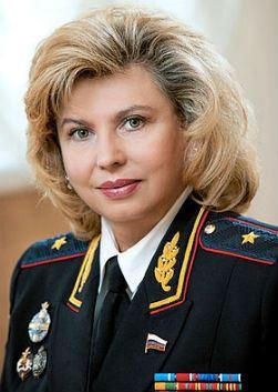 Татьяна Москалькова (Tatyana Moskalkova)