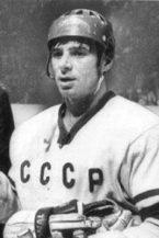 Валерий Харламов (Valery Kharlamov)