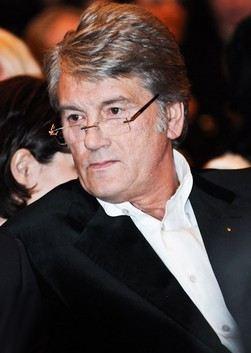Виктор Ющенко (Viktor Yushenko)