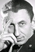 Владимир Басов (Vladimir Basov)