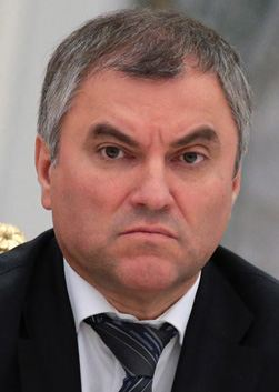 Вячеслав Володин (Vyacheslav Volodin)